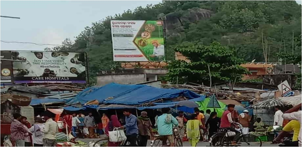 hoardings in ganjam odisha