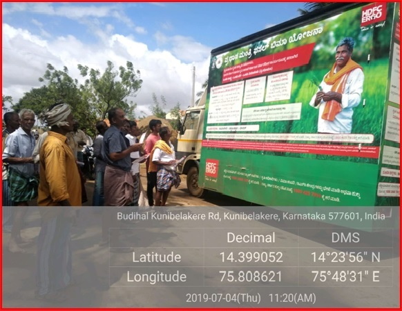 farmers awareness through van campaigning in davangere district karnataka state