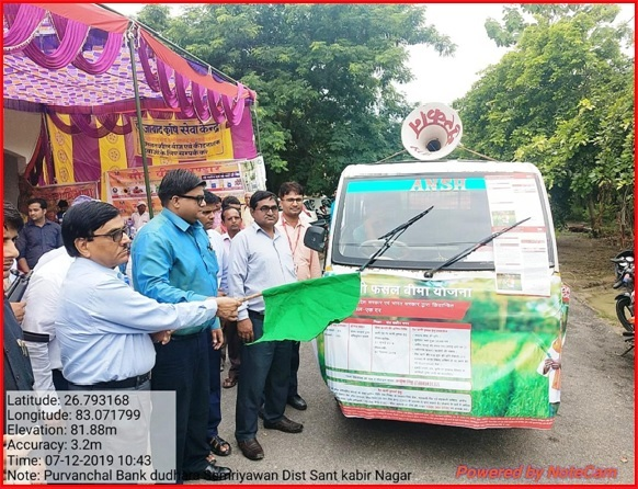 van campaigning flag off by dm in sant kabir nagar district uttar pradesh