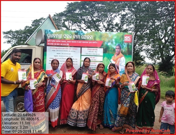 womens awareness through van campaigning in ganjam district odisha