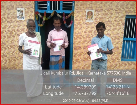 door to door pmfby awareness in davangere district karnataka