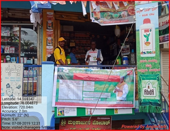 pmfby awareness in chanagere fertilizer shop