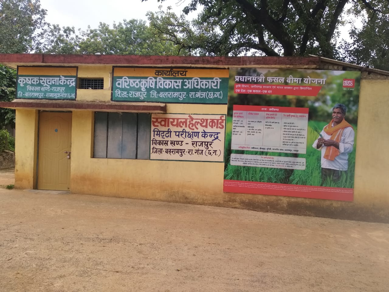 wall wrap in balrampur chhattisgarh