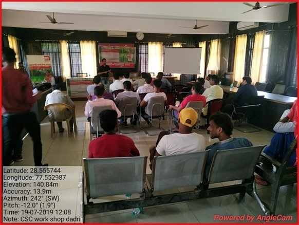 csc workshop in gb nagar uttar pradesh