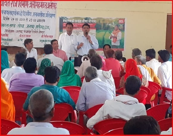 farmer's meeting in aligarh district uttar pradesh